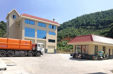 Fujian Nanjing County large-scale integrative refuse transfer station